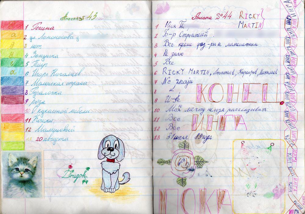 diary05