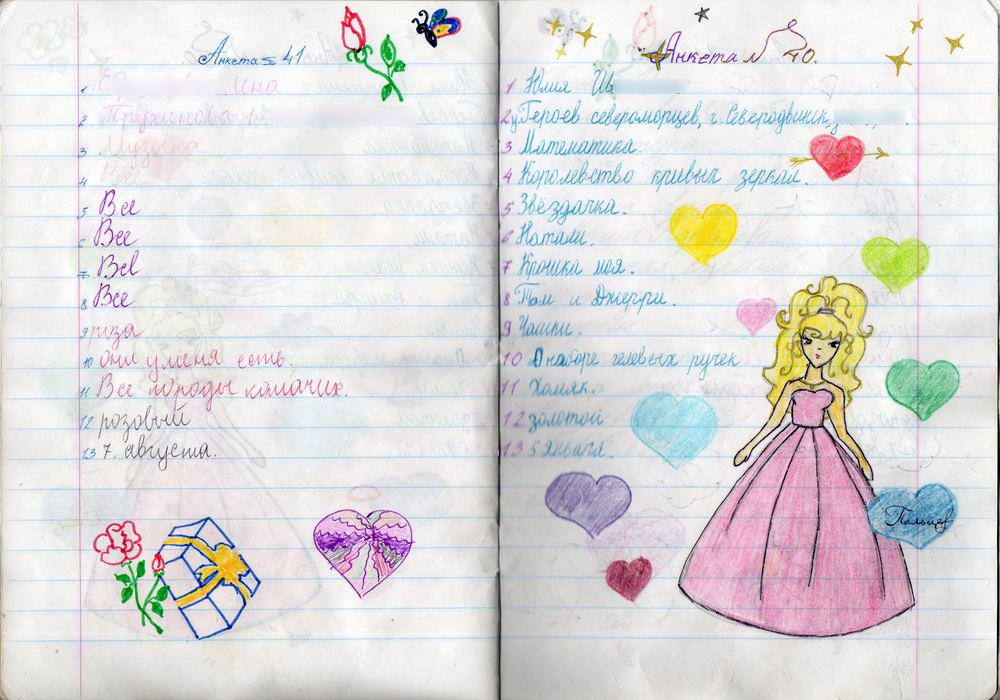 diary07