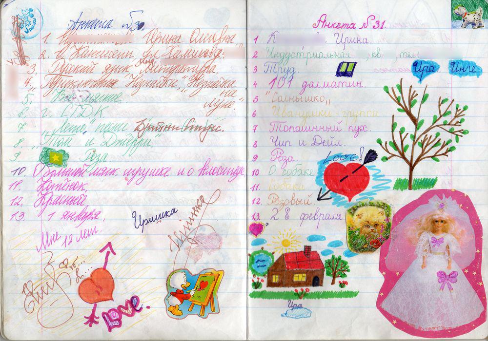 diary14