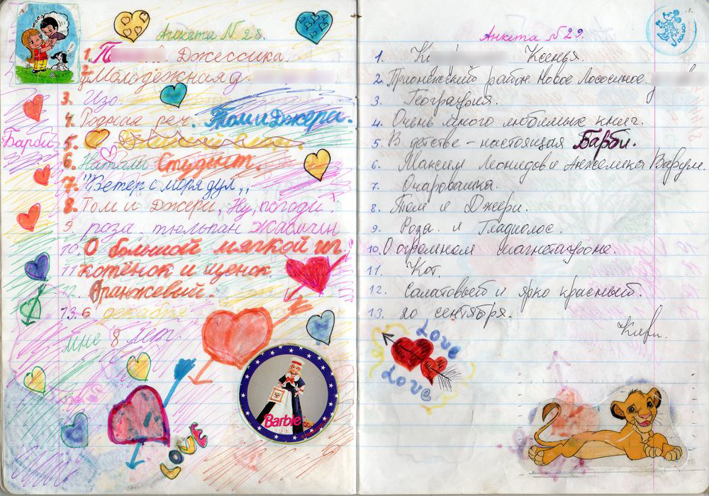 diary15