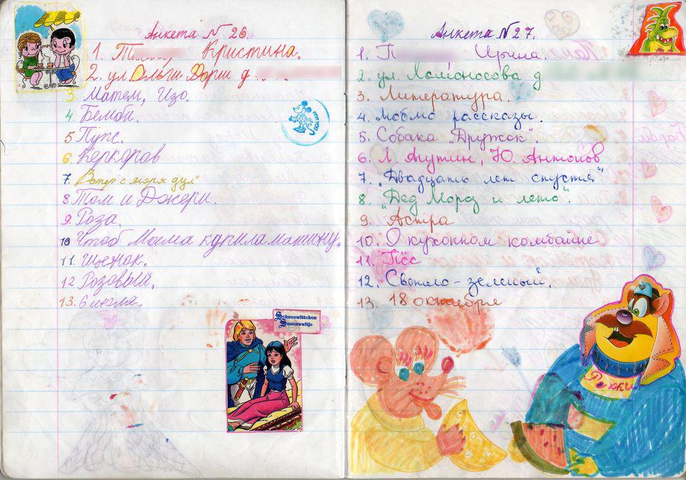 diary16