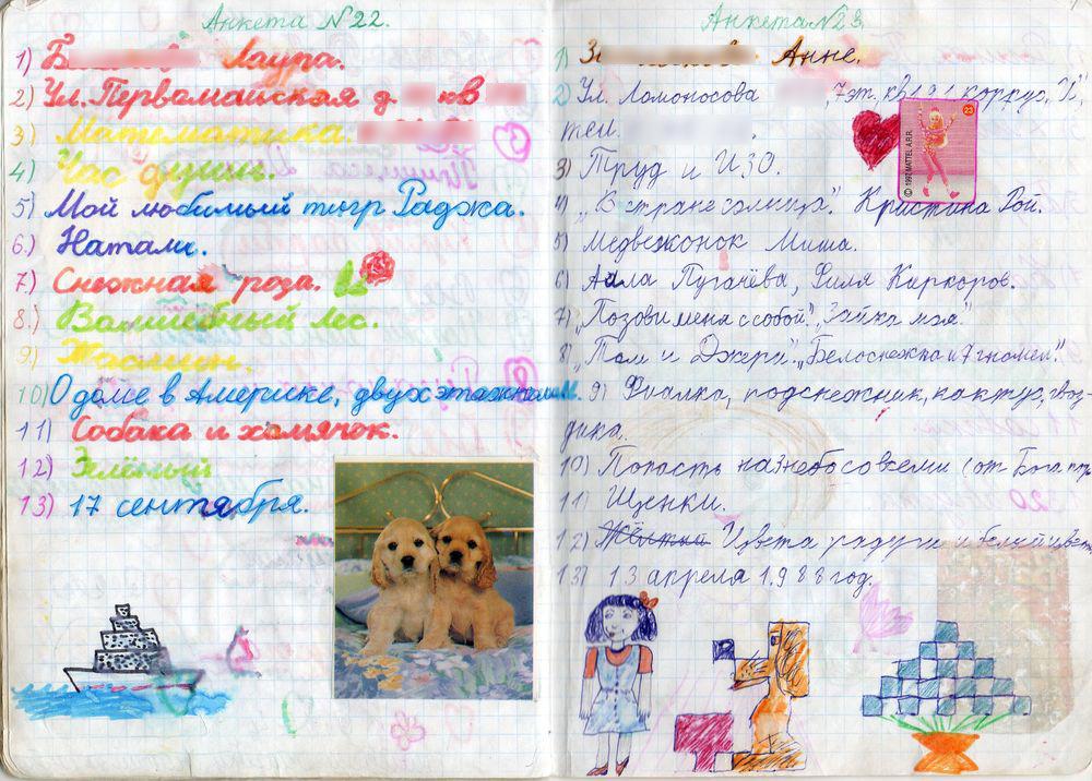 diary21