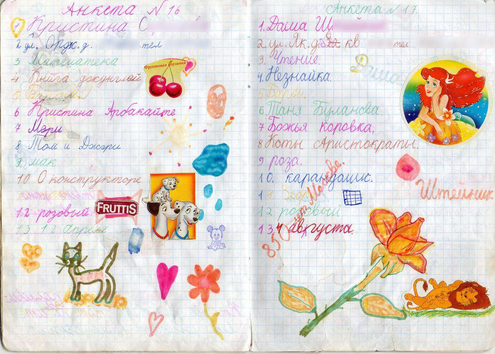 diary23