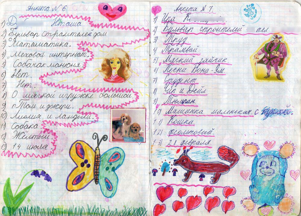 diary29