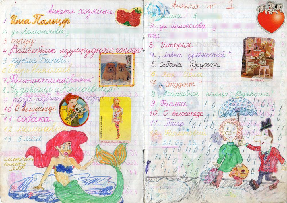 diary32